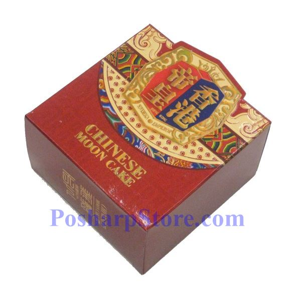 Picture for category Sovereign Emperor Assorted Mooncake