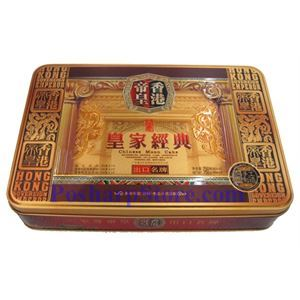 Picture of Sovereign Emperor Assorted Classic Mooncake