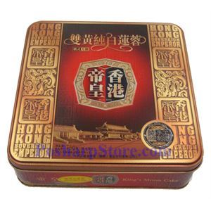 Picture of Sovereign Emperor White Lotus Seed Paste and Two Yolk Mooncake