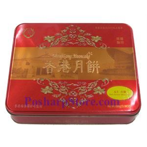 Picture of Hong Kong Mooncake of White Lotus Seed Paste and One Yolk