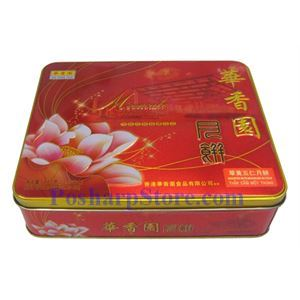 Picture of Huaxiangyuan White Lotus Seed Paste and Two Yolk Mooncake 22.6 oz