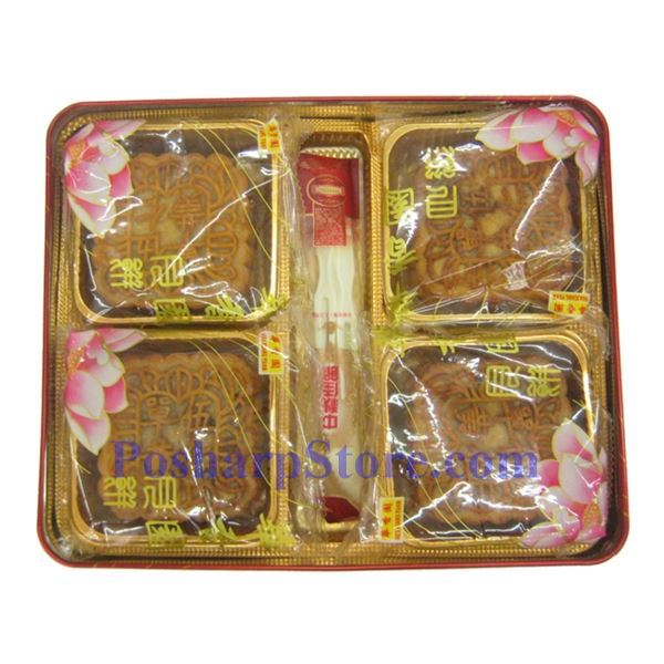 Picture for category Huaxiangyuan Green Bean Paste Mooncake with Two Yolks 22.6 oz