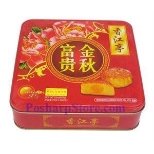 Picture of Hongkong Garden Food White Lotus Seed Paste Mooncake w/ Two Yolk