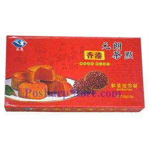Picture of Tiancheng Red Bean Paste Mini Mooncake