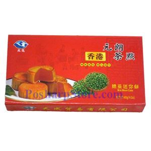 Picture of Tiancheng greenbean Paste Mini Mooncake