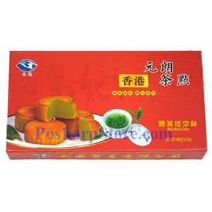 Picture of Tiancheng Green Tea Paste Mini Mooncake