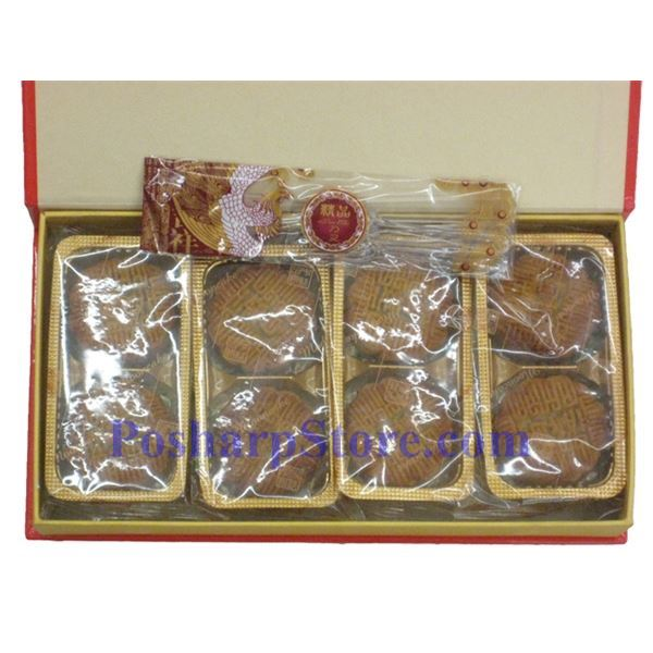 Picture for category Tiancheng Green Tea Paste Mini Mooncake