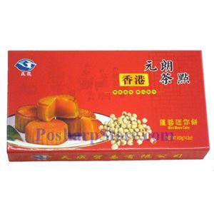 Picture of Tiancheng Lotus Seed Paste Mini Mooncake