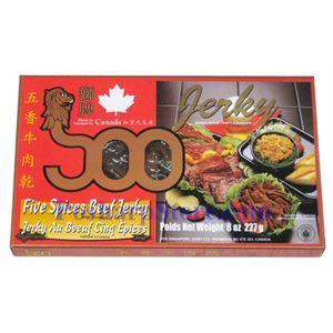 Picture of Soo Five Spices Beef Jerky 6(OZ)