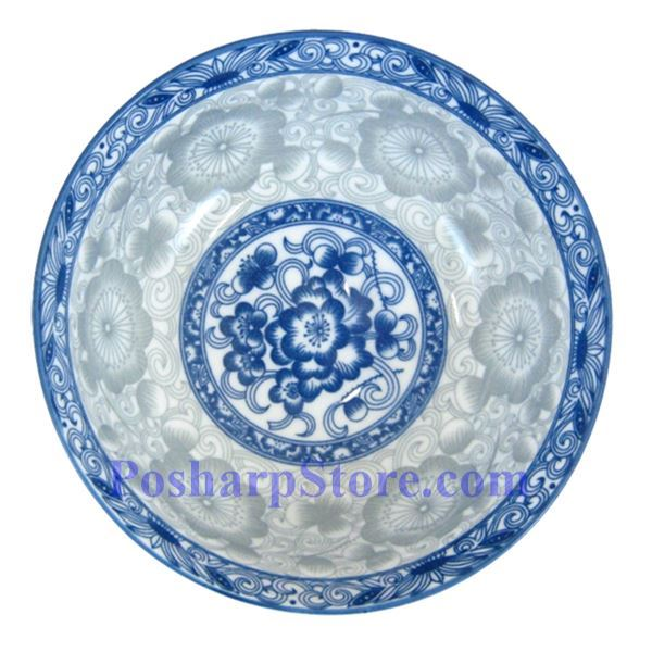 Picture for category Cheng's White Jade Porcelain 5-Inch Rake Wave Peony Rice Bowl