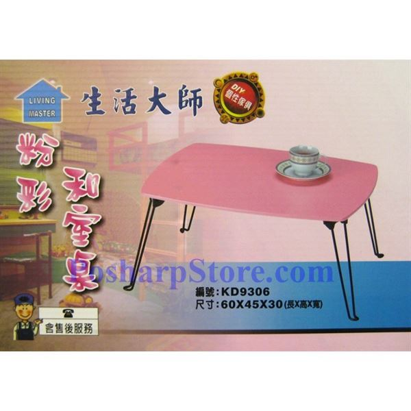 Picture for category Living Master Colorful Folding Japanese Coffee Table