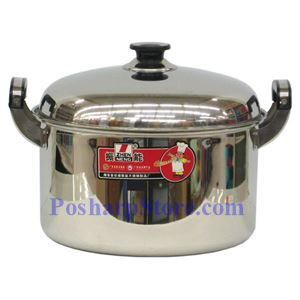 Picture of Zhenneng 9.5 Inch Stainless Steel Stock Pot