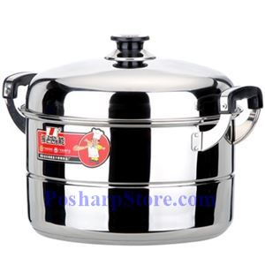 Picture of Zhenneng 13 InchTwo-Plate Multi-functional Stainless Steel Steamer Pot