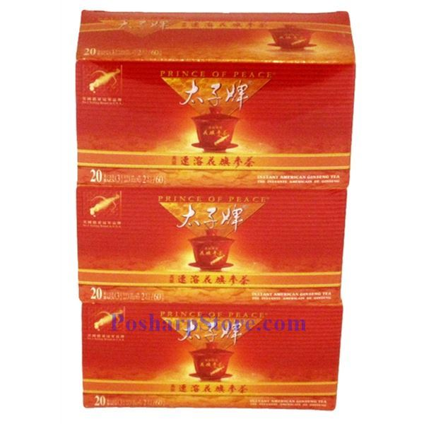 Picture for category Prince of Peace® Instant American Ginseng Tea, Special Value Pack