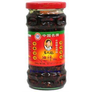 Picture of Laoganma Chili In Oil