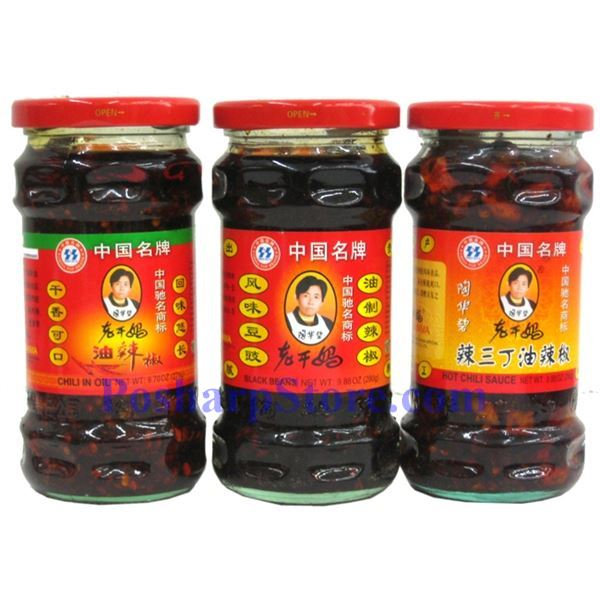 Picture for category Laoganma Spicy Black Bean