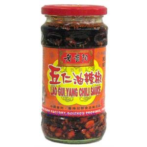 Picture of Lao Gui Yang Chili Sauce with Mixed Nuts