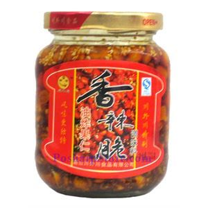 Picture of Chuan Wai Chuan Crispy  Spicy Mixed Nuts in Oil