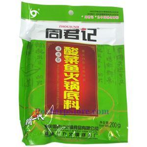 Picture of Chongqing ZhouJunji Hot Pot Sauce for non spicy