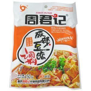 Picture of Chongqing ZhouJunji Chili Sauce for Ma Po Bean Curd