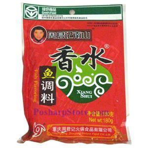 Picture of Chongqing ZhouJunji Spice Sauce for Fish