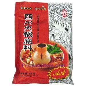 Picture of Chengdu Yidayuan Hot Pot Sauce with Sichuan Style
