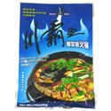 Picture of Spicy King Hot Pot Seasoning for Fish & Pickled Vegetable