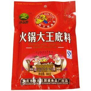 Picture of Chongqing Weizhijun Hot Pot King Soup Base Sauce