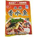 Picture of Chongqing Chuanweixiang Spicy Fish Sauce