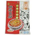 图片 重庆百家麻婆豆腐调料