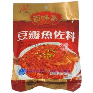 Picture of Sichuan Baiweizhai Thick Broad Bean Fish Fillet Sauce