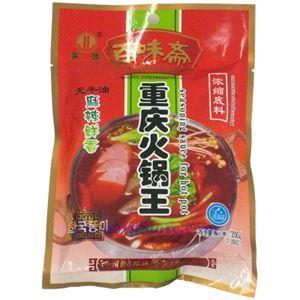 Picture of Sichuan Baiweizhai Spicy Chongqing Hot Pot Sauce