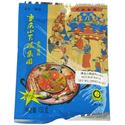 Picture of Chongqing Xiaotiane Herbal Hot Pot Sauce