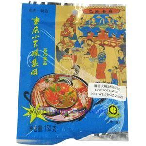 Picture of Chongqing Xiaotiane Herbal Hot Pot Sauce