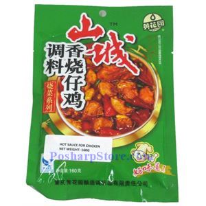 Picture of Chongqing Shancheng Hot Spicy Sauce for Chicken