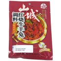 Picture of Chongqing Shancheng Spicy Stewing Sauce for Beef, Lamb or Rabbit