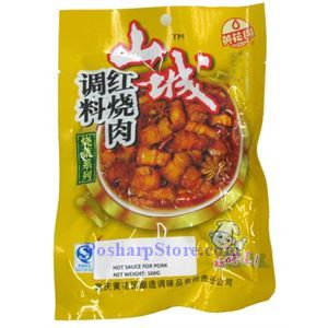 Picture of Chongqing Shancheng Hot Spicy Stewing Sauce for Pork