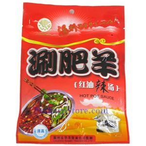 Picture of Lamb Hot Pot Spicy Sauce