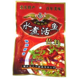 Picture of Chongqing MaoDaHan Sichuan Spicy Sauce for Fresh Fish