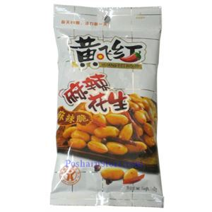 Picture of Huang Fei Hong Mala Spicy Peanuts