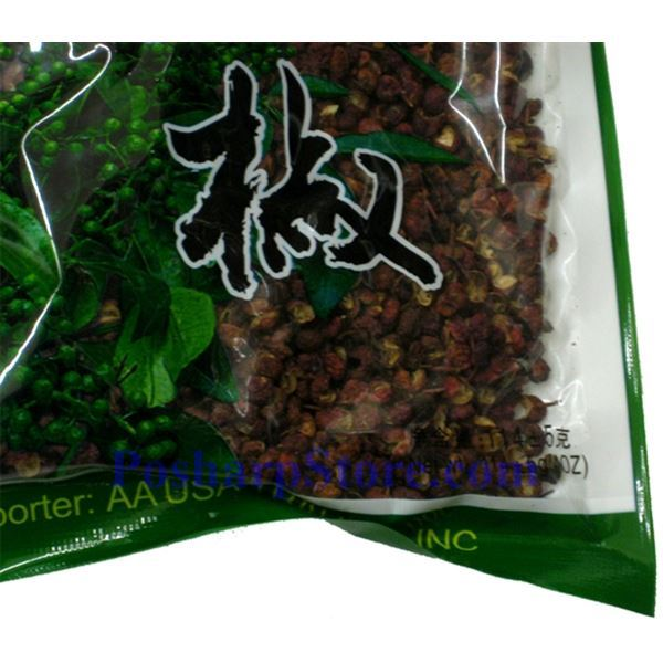 Picture for category AA Sichuan Hanyuan Peppercorns