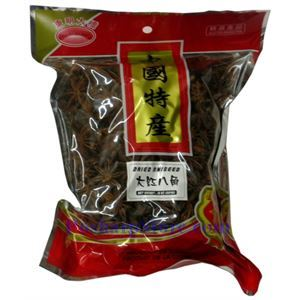 Picture of Dongming Dried Aniseed