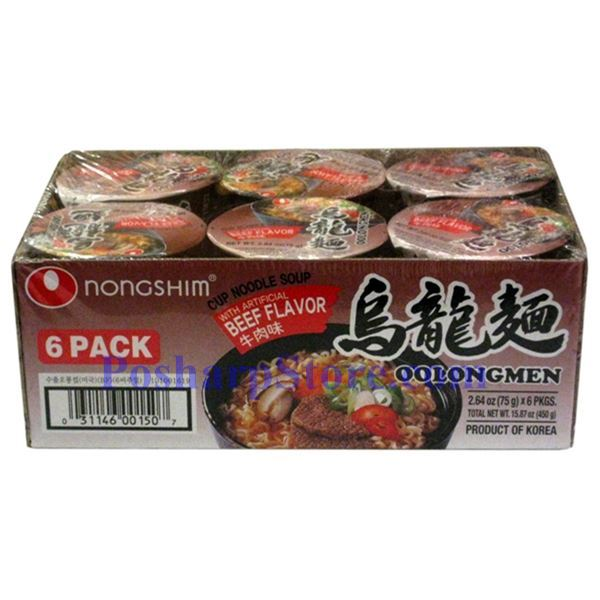 Picture for category Nong Shim OolongMen Cup Noodle Soup with Artificial Beef Flavor