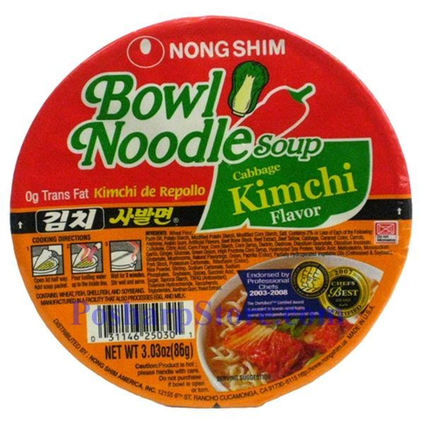 Picture for category Nong Shim Bowl Noodle Cabbage Flavored Noodle Soup
