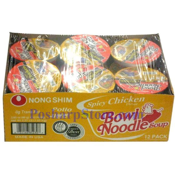Picture for category Nong Shim Bowl Noodle Spicy Chicken Flavored Noodle Soup