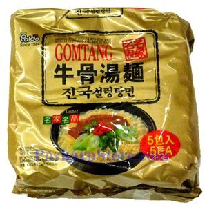 Picture of Paldo Korean Noodle with Beef Flavor