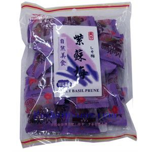 Picture of MeiYuan Dry Chinese Basil Plum