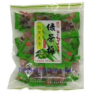 Picture of MeiYuan Green Tea Prune