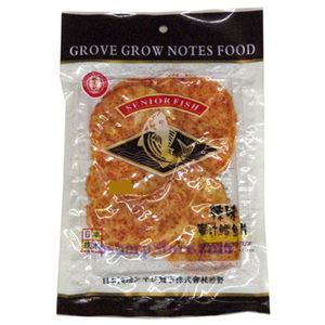 Picture of Grove Grow Notes Hot Prepared Honey Codfish 3 Oz
