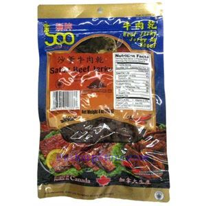 Picture of Soo Jerky Satay Beef Jerky 3 oz